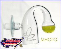 Длительный тест CO2 AQUASYS Drop Checker изготовлен из стекла, имеет оригинальный дизайн для контроля уровня содержания СО2 в аквариуме.