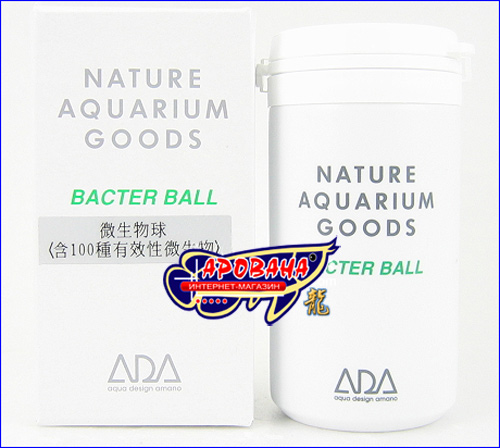 ADA Bacter Ball - бактерии для аквариума.