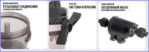 Aquael Multikani 800 - выносной фильтр для аквариума.