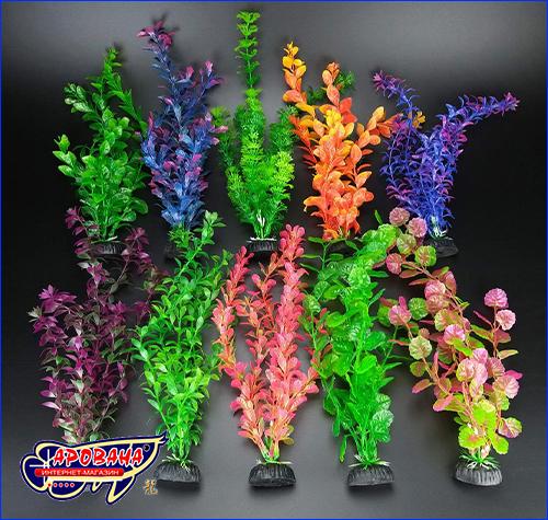 Набор растений искусственных, AP 30 см, 10 шт.