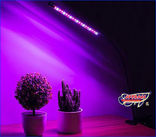Светильник AQUAXER Led Grow Light 9W.