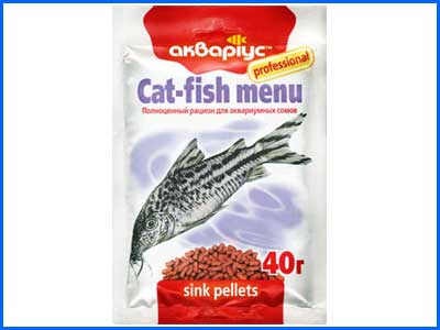 ���� ��������, Cat-Fish Menu - Sink Pellets  40 �.