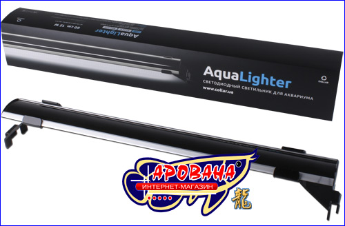 AquaLighter 60+, - cветильник на светодиодах для пресноводного аквариума.