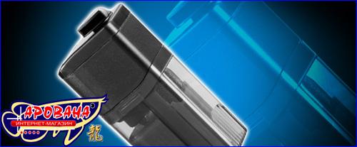 Exo-Terra Repti Clear Terrarium Filter F250, - фильтр в террариум.