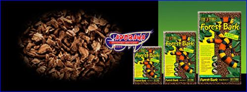 Exo Terra Forest Bark 100% натуральная древесная еловая кора.