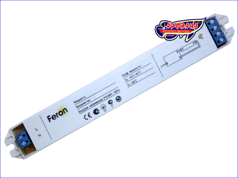 36 схема электрическая электронный балласт для ламп .  PREVIEW MODE ! тэн bleckmann львів ЩУВК 13 фото . .