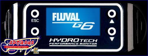 Hagen Fluval G3 фильтр для аквариумов с цифровым дисплеем.