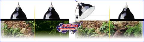 Exo Terra Glow Light надёжный светильник, с металлическим отражателем, термоустойчивым керамическим патроном и подпружиненным шарнирным креплением.