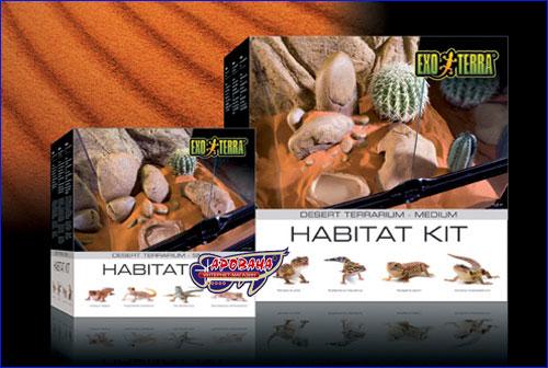 В комплектацию террариума Exo Terra Habitat Kit Desert  «Пустыня» входят всё необходимое оборудование, вплоть до декораций, для нормального существования животного.