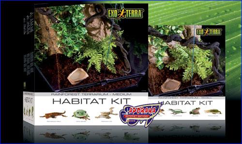 В комплектацию террариума Exo Terra Habitat Kit Rainforest  «Тропики» входят всё необходимое оборудование, вплоть до декораций, для нормального существования животного.