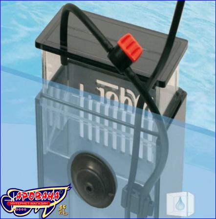 Hydor Slim Skim Nano, - скимер для нано моря.