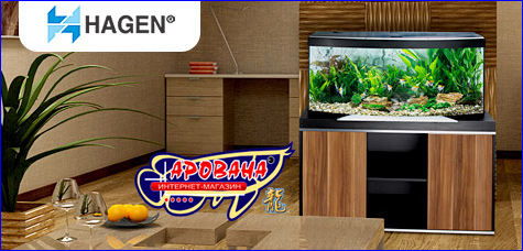 Аквариум Hagen VICENZA 260 Limited Edition - аквариумный комплект, цвет - черный/орех.