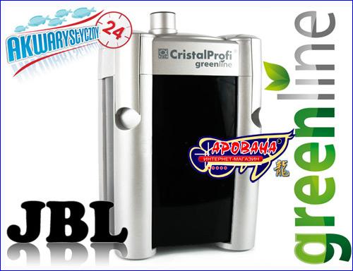 JBL CristalProfi e901, - фильтр для очистки воды аквариума.