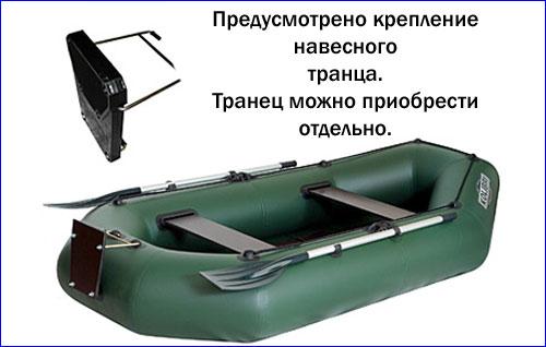 Колибри К-190, - одноместная надувная лодка.