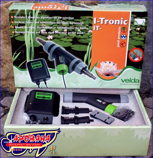 I-Tronic IT, - революционная система для быстрого и эффективного уничтожения водорослей в садовом пруду.