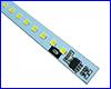 LED сборка, AQUAXER 8W, 570x9.5мм.