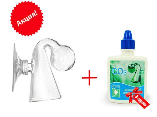 Как сделать индикаторную жидкость для со2