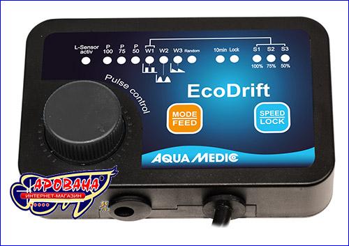 Автоматический контроллер EcoDrift Control для управления помпой с 9-ю различными программами для создания переменных течений.