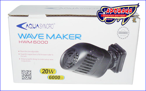 AquaSyncro  Waver 4000 WaveMaker, 1000 л/ч.