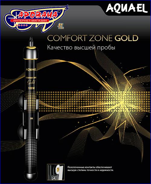 Aquael Comfort Zone GOLD - аквариумный нагреватель.