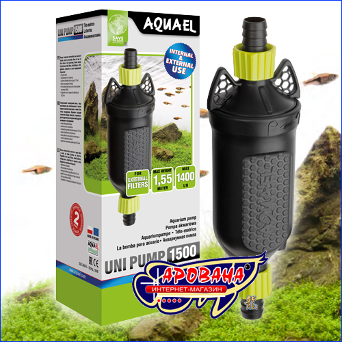 Aquael Uni Pump 1500