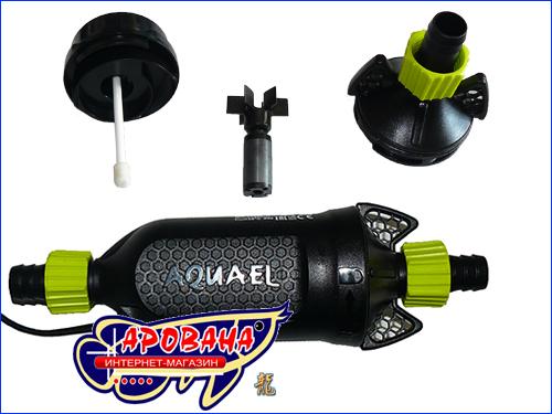 Uni Pump 1500