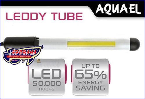 Светодиодный модуль Aquael LEDDY TUBE 6 Вт.