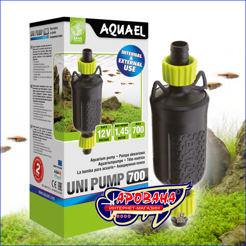Универсальный насос Aquael
