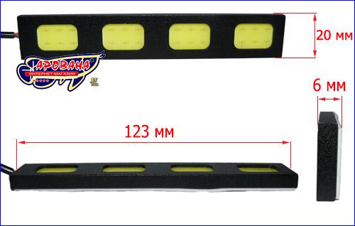 Размер светодиодной планки.