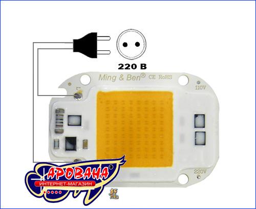 Способ подключения светодиодной сборки