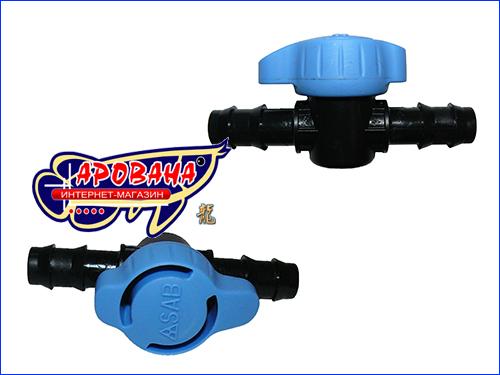 Aquaxer соединитель-муфта c краном