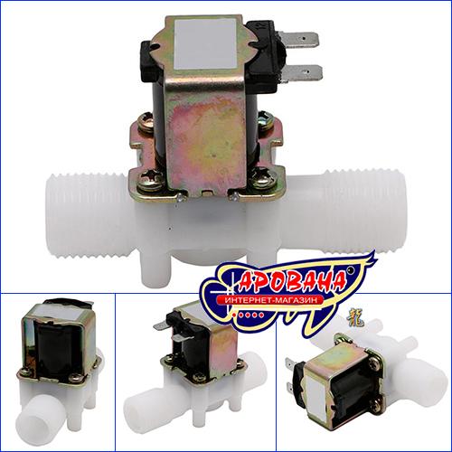 Электромагнитный клапан 12В для автодолива