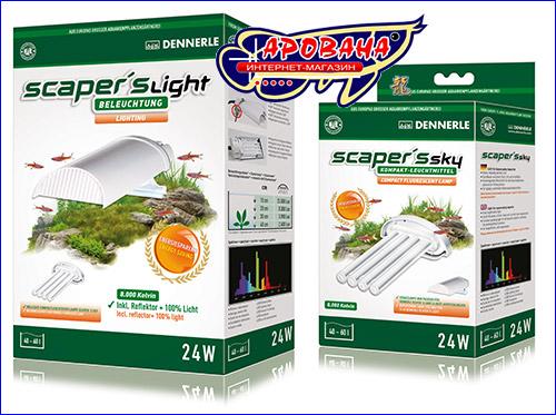 Scaper's Light - светильник мощностью 24 Вт, для аквариумов объёмом от 40 до 60 л.