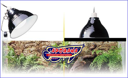Exo Terra Glow Light 14 cm - плафон для галогеновой лампы для террариума.