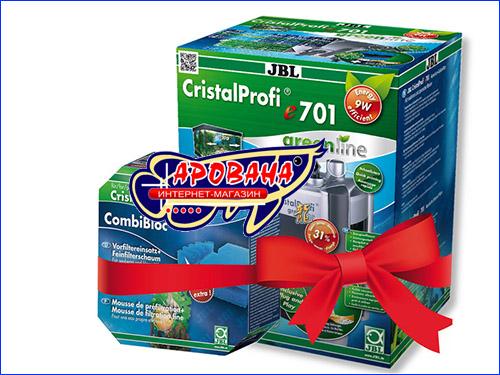 JBl CistalProfi e701 + combibloc