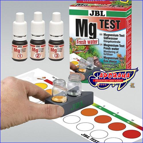 тест для пресноводного аквариума JBL Mg Magnesium Test Set Freshwater.