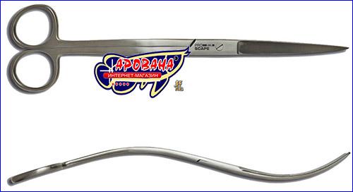 Волнистые ножницы JBL ProScape Tool S-wave 20.