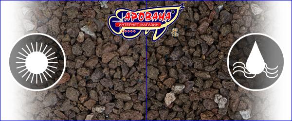 JBL ProScape Volcano Mineral - цвет подложки.