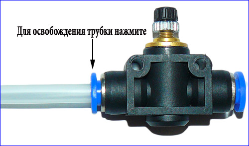 Cоединитель для шланга с внешним диаметром 6 мм.