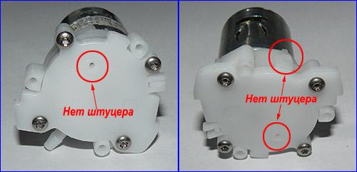 Помпа Mini Water Pump DC 3-12V.