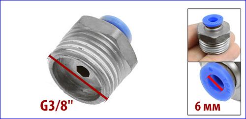 Переходник для подключения CO2 шланга с наружной резьбой.