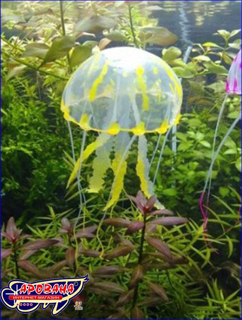 Подводная декорация для аквариума в виде медузы жёлтого цвета.
