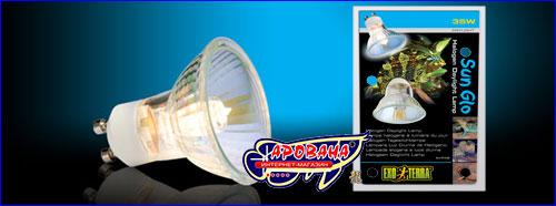 Exo-Terra Sun Glo Halogen 35 Вт. высокоэффективная энергосберегающая дневная лампа широкого спектра.