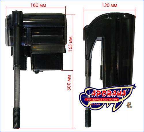 SunSun HBL 601 размеры