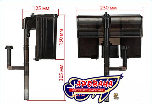 SunSun HBL 701 размеры