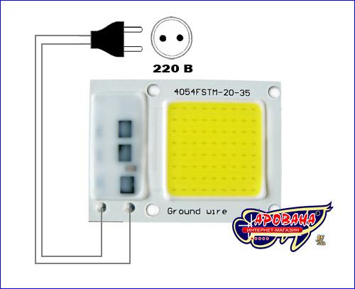 Схема подключения светодиодных LED сборок AQUAXER с питанием 220В.