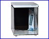 Аквариум Resun, FH-08 белый, 8 л.
