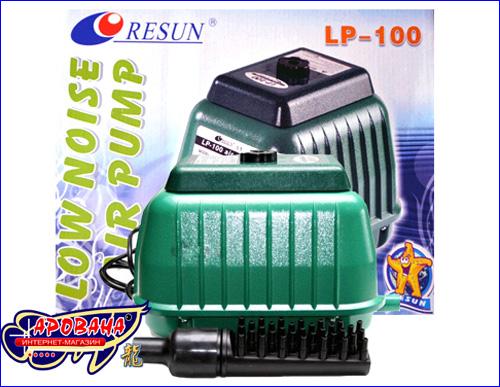 Resun LP-100, - тихий компрессор для пруда.