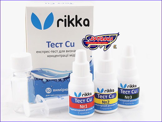 Cu тест Rikka Test Cu.