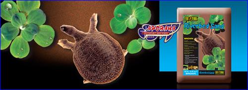 Exo Terra Riverbed Sand Brown - натуральный коричневый, водный песок без искусственных красителей и добавок.
